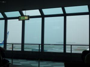 新千歳空港は雨