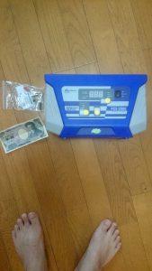 メルテック バッテリー充電器(HV車対応)  Meltec PCX-2000