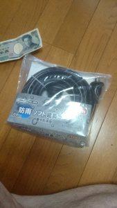 NICOH(ニコー) 防雨ソフト延長コード10m 15A