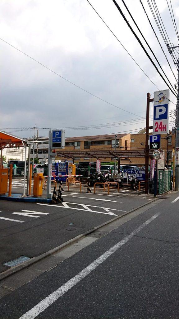 仙川 AOSAN 近くのコインパーキング